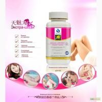 Тяньмейли - Экстра-шарм - женское здоровье и красота