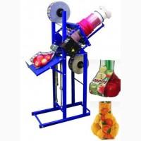 Оборудование для фасовки и упаковки овощей, фруктов