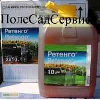 Ретенго - фунгицид на подсолнечник и кукурузу