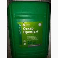 Продам гербіцид ОСКАР ПРЕМІУМ