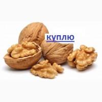 Покупаю грецкий орех кругляк и ядро