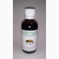 Настойка пчелиного подмора 20%, 50 мл, Кривой Рог