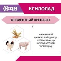 Ксилолад ENZIM Feeds - Ферментний препарат ЕНЗИМ (Україна)