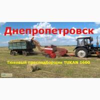 Подборщик тюково Прессовый Tukan 1600(вязальный шпагат и счетчик тюков)