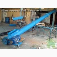 Погрузчик шнековый зерновой в 219 мм, длина 6 метров, 380В