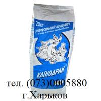 Клінодрай (ЗВК) - підсушування підстилки для всіх видів тварин