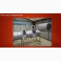 Диски для Тракторов и Комбайнов, Изготовление и Оригинальные