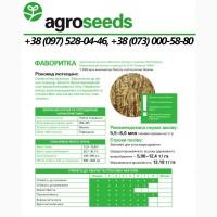 Насіння пшениці Фаворитка (еліта) - Agroseeds / Agrotrade / Виробник
