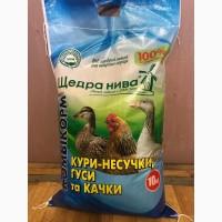 Комбикорм, корм для домашней птицы Щедра Нива. От производителя