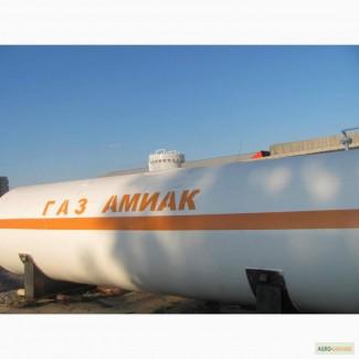 Аміак безводний, 18500 грн/т
