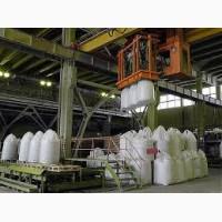 Здійснюємо продаж мінералних добрив, амофос, суперагро, суперфосфат, сульфоамофос
