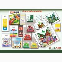 Продам полиэтиленовые пакеты от фирмы производителя