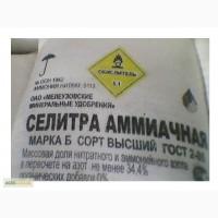 Селитра аммиачная N-34, 4%, карбамид (продам)