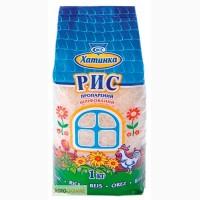 Рис довгозернистий шліфований пропарений, 1 кг