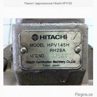 Ремонт гидронасосов Hitachi HPV102