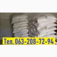 Продам ЧИСТЫЙ Сахар || Высший сорт. Вторая категория || Урожай 2019