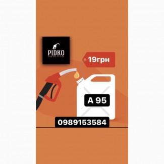 Сеть АЗС предоставляет скидку на топливо