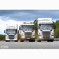 Доставка грузов по Украине, услуги диспетчера грузоперевозок