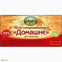 Масло 73%