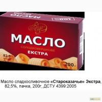 Масло сливочное Экстра 82, 5% ГОСТ