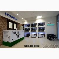 Генераторы HYUNDAI 0, 75-32 кВт. ATS. Дизель. Бензин. Пропан. Корея