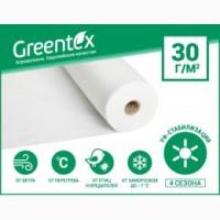 Агроволокно Біле 30 г/м 3, 2*100 м Greentex