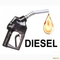 Бензин всех марок, евро5, дизельное топливо заправка