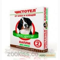 Чистотел Максимум капли для крупных собак 20-40кг.42грн