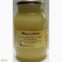 Продаем мед и продукты пчеловодства