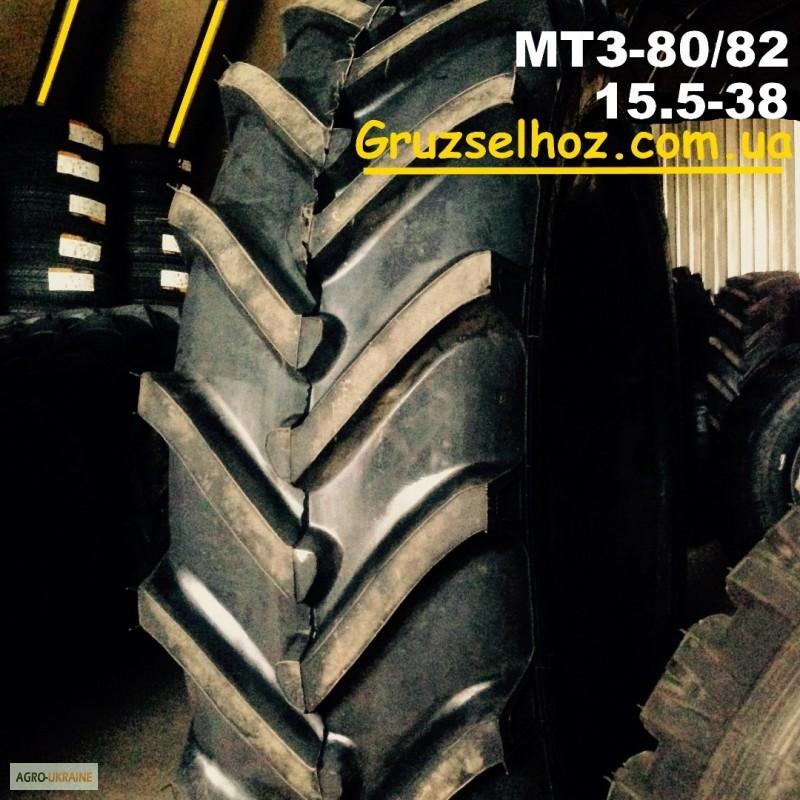 Шины 11.2-20 Ф-35 для МТЗ. Лучшая цена на С/х и Спец шины.