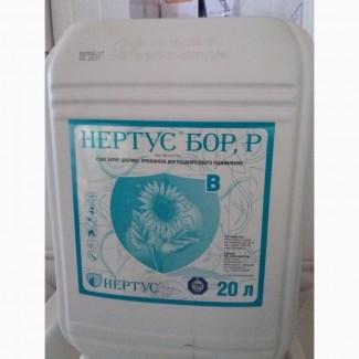 Продам мікродобриво НЕРТУС БОР, Р