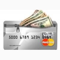 Позики На Карту Без відмови. Швидкий кредит