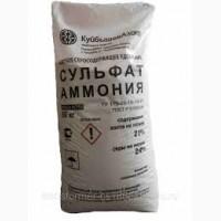 NS, сульфат, аммофос, сульфоаммофос, нитроаммофоска, суперагро, карбамид, селитра, супер
