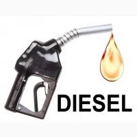 Дизельное топливо опт 17 грн с НДС