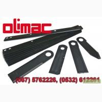 Запчасти жатки Olimac (Олимак)
