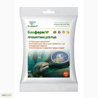 Кормовая добавка - пробиотик для аквакультуры (рыб, креветок и т.д.)