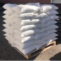 Продам муку из пшеницы спельты (полба)