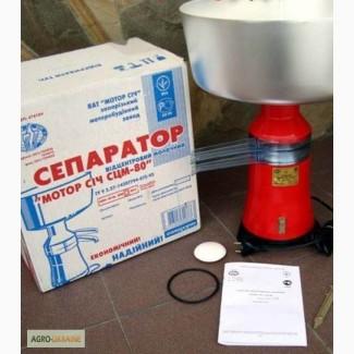 Сепаратор Мотор Сич СЦМ 80-18 Металл