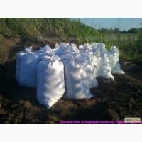 Чернозем в мешках Борщаговка Берковци Почва Грунт в мешках Киев