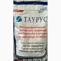 Акарицид/акаріцид Таурус от клещя аналог Санмайт пиридабен 200 г/кг, яблоня, виноградники
