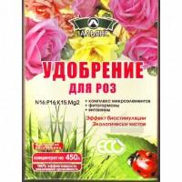 Альянсед удобрение для роз 300 г