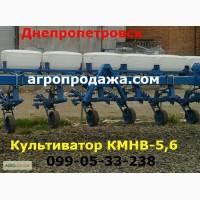 КМН 5.6/КМН 5.4 культиватор марки КМН-5, 6