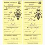 Бджоломатки F1 Бакфаст ПЛІДНІ (замовлення на 2018), Тростянец