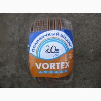 Поливочные шланги VORTEX, AQVAPLUS 20, 30, 50м.ОПТ и РОЗНИЦА