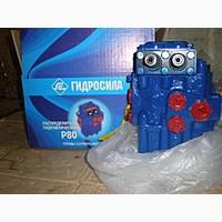 Гидрораспределитель P-80 3/1-22 ( Т-16, Т-25, Т-40)