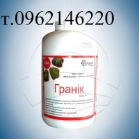 Гербицид Граник (ГранстарПро) RANGOLI - 0, 5 кг
