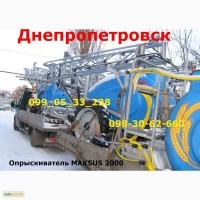 Европейское качество МАКСУС 2000/18 по доступным ценам Прицепной Максус 2000/18 ОП/2000