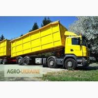 Услуги зерновозов-грузоперевозки