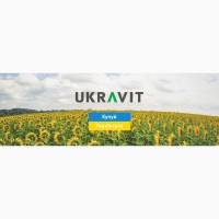 Продукция Укравит купить в Кировограде