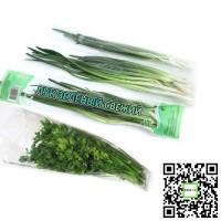 Пищевая пленка для лука, зелени, свежих овощей из сада и огорода